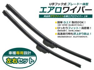 左右セット エアロワイパー 三菱 ランサーエボリューションX ランエボX CZ4A ブラック 黒 2本セット 替えゴム カラーワイパー