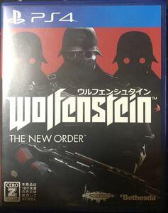 ウルフェンシュタイン PS4 NEW ORDER 送料込み