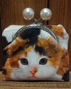 がま口 財布〈三毛猫あめ玉パール〉がま口付きファスナーポーチ ハンドメイド