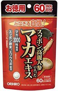 徳用360粒 オリヒロ スッポン 高麗人参の入ったマカエキス 徳用360粒