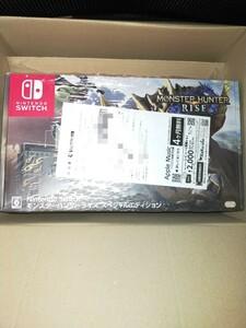 新品未開封 Nintendo Switch モンスターハンターライズ スペシャルエディション