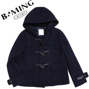 20aw B:MING by BEAMS BALLI ダッフル ショート コート 定価28,600円 sizeS ネイビー 93-19-0271-462 ビーミングバイビームス