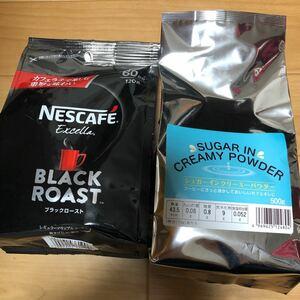 ネスカフェブラックローストコーヒー&クリーミーパウダー