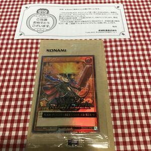 赤城乳業 キャンペーン 当選品「レア カード 遊戯王セブンスロード マジシャン 」反りあり / BLACK チョコミント 非売品 カード AKG1-JP001