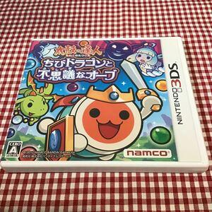 used 3DS 「 太鼓の達人 ちびドラゴン と不思議なオーブ 」/ 説明書折れあり/ 外箱汚れあり / バチペン欠品 /