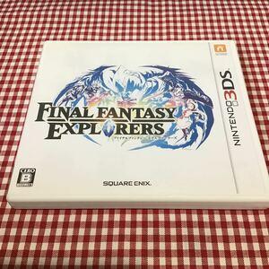 used 3DS 「 ファイナルファンタジー エクスプローラーズ 」操作ガイド折れ、曲がりあり/ 外箱説明用紙凹みあり