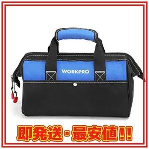 限定価格!13-Inch WORKPRO ツールバッグ 工具差し入れ 道具袋 工具バッグ 大口収納 600DオックスフォーKHSP
