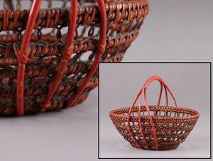 古美術 古竹造 網代細工 竹籠 巾筒 時代物 極上品 初だし品 221