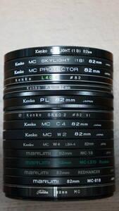 [82mm] Kenko marumi等 UV PL等 中古実用フィルター 980円/枚