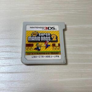 ニュースーパーマリオブラザーズ2 3DS Newスーパーマリオブラザーズ2 ニュー・スーパーマリオブラザーズ2