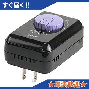 電気はんだごて専用 こて先の温度調整 電力調節器 オン/オフスイッチ無し 20~200W PC-11 日本製