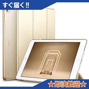 (ゴールド) ESR iPad Air2 ケース クリア PUレザー [スタンド機能 オートスリープ]