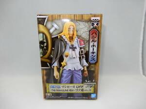 ワンピース DXF THE GRANDLINE MEN ワノ国 vol.16 バジル・ホーキンス