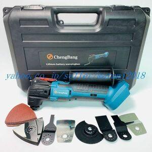 1円 マルチツール 電動トリマーソーリノベーション電動工具機械、ウッドネイルスクレーピングサンディングを切断するためマキタ 電池 併用
