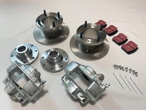 Rover Mini 10 -inch brake conversion kit 10 -inch kit MSSK013MS new goods
