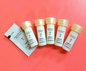 ドモホルンリンクル 保護乳液 5本+1包 サンプル