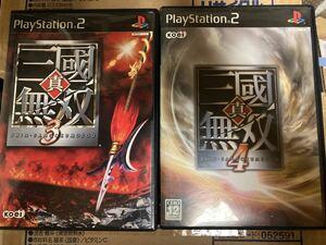 PS2真・三國無双2本セット