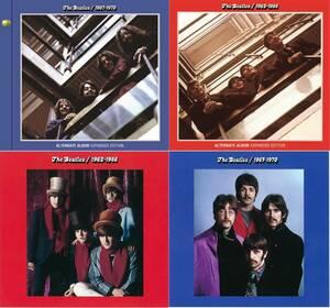 【2CD+2CD】THE BEATLES / 1962-1966&1967-1970 ALTERNATE ALBUM ビートルズ
