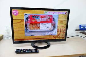 大阪発 店舗引取り可 SHARP AQUOS 24インチ 液晶テレビ LC-24K30 シャープ アクオス