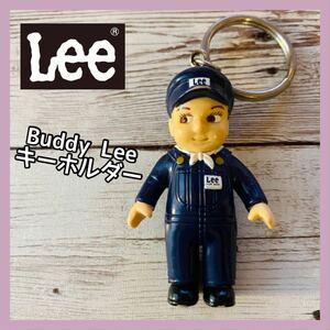 【ケースなし】Lee バディーリー キーホルダー キーリング キーチェーン チャーム 人形
