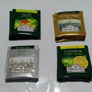 ティーバッグ BLACK TEA