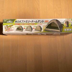 組み立て式 ドームテント 3〜4人用