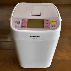 〈新品〉Panasonic パナソニック ホームベーカリー SD-BH103