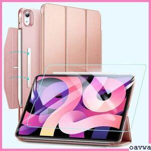 新品★pmnaf ESR/iPad/Air/4/ケース/2020/iPa ーズ ワイヤレス充電対応/三つ折りスマートケース 439
