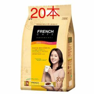 20本 人気のフレンチカフェ 韓国棒コーヒー