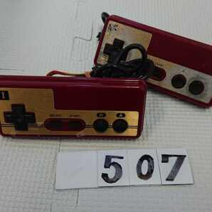 Nintendo ニンテンドー 任天堂 ゲーム コントローラー ファミコン FC 2個 セット アクセサリー 周辺機器 中古 純正