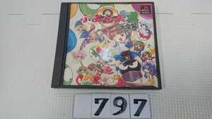 SONY PS1 プレイステーション PlayStation プレステ ソフト コンパイル ぷよぷよ 通 決定版 パズル 落ち ゲーム 中古