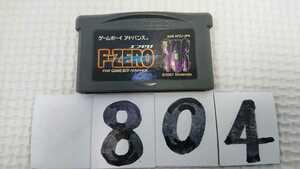 ニンテンドー Nintendo 任天堂 ゲームボーイ アドバンス ゲーム ソフト F-ZERO エフゼロ レーシング レース 接点洗浄 中古 純正