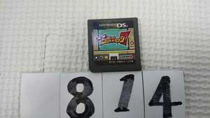 Nintendo ニンテンドー 任天堂 DS ゲーム ソフト 怪盗 ワリオ ザ セブン 中古 純正