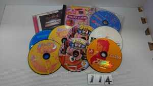 PS1 プレイステーション PlayStation プレステ ソフト 10本 セット 俺の料理 クラッシュバンディクー グレイトヒッツ 中古 純正