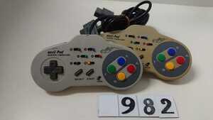 ニンテンドー 任天堂 Nintendo SFC スーパーファミコン ゲーム コントローラー ASCII アスキー パッド AS-131-SP 2個 セット 中古 送料無料