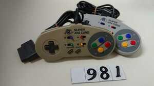 ニンテンドー 任天堂 Nintendo SFC スーパー ファミコン ゲーム コントローラー ハドソン スーパー ジョイカード HC-691 送料無料 中古