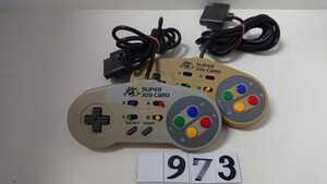 ニンテンドー 任天堂 Nintendo SFC スーパー ファミコン ゲーム コントローラー ハドソン スーパージョイカード HC-691 送料無料 中古