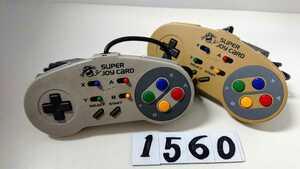 任天堂 ニンテンドー Nintendo スーパー ファミコン SFC 連射 コントローラー ハドソン HUDSON スーパージョイカード HC-691 2個 中古
