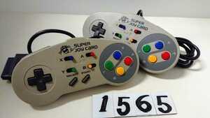 任天堂 Nintendo ニンテンドー スーパーファミコン SFC 連射 コントローラー ハドソン HUDSON スーパージョイカード HC-691 2個 中古
