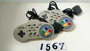 任天堂 Nintendo ニンテンドー スーパーファミコン スーファミ SFC 連射 コントローラー ASCII アスキーパッド AS-131-SP 2個 セット 中古