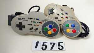 任天堂 Nintendo ニンテンドー SFC スーファミ スーパーファミコン 連射 コントローラー ASCII アスキーパッド AS-131-SP 2個 セット 中古