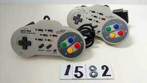 Nintendo ニンテンドー 任天堂 SFC スーファミ スーパーファミコン 連射 コントローラー ASCII アスキーパッド AS-131-SP 2個 セット 中古