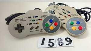 Nintendo ニンテンドー 任天堂 SFC スーファミ スーパー ファミコン 連射 コントローラー ASCII アスキーパッド AS-131-SP 2個 セット 中古