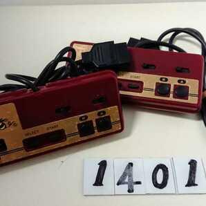 任天堂 Nintendo Nintendo ファミコン ファミリーコンピュータ FC コントローラー ハドソン ジョイカード HC 62-4 2個 セット 中古