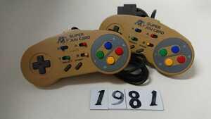 任天堂 Nintendo ニンテンドー SFC スーパーファミコン 連射 コントローラー ハドソン HUDSON スーパージョイカード HC-691 2個 中古