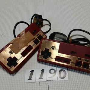 Nintendo ニンテンドー 任天堂 ファミリーコンピュータ ファミコン FC ハドソン ジョイカード 2個 セット アクセサリー 周辺機器 中古 純正