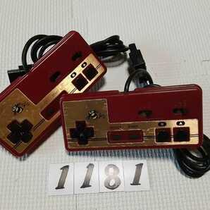送料無料 ニンテンドー Nintendo ファミコン ファミリーコンピュータ FC ハドソン ジョイカード 2個 セット HC 62-4 アクセサリー 中古