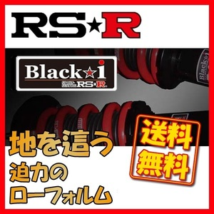 RSR Black-i ブラックアイ 車高調 オデッセイ RB4 4WD H20/10~H25/10 BKH687M