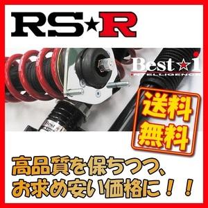 RSR Best-i ベストアイ 車高調 インプレッサスポーツハイブリッド GPE 4WD H27/7~ BIF505M