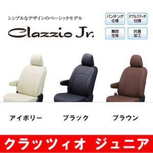 Clazzio クラッツィオ シートカバー Jr ジュニア N-BOX カスタム(福祉車両・車いす仕様車) JF3 JF4 H29/9~R2/12 EH-2039